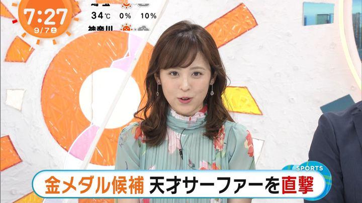 2019年09月07日久慈暁子の画像07枚目