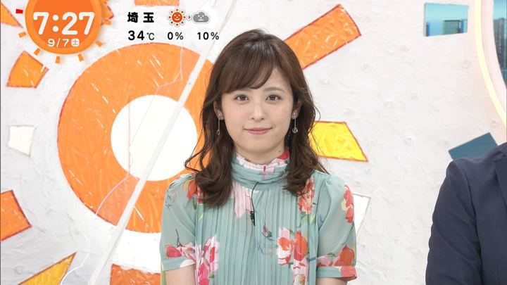 2019年09月07日久慈暁子の画像08枚目