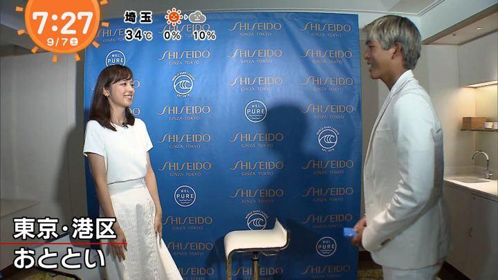 2019年09月07日久慈暁子の画像09枚目