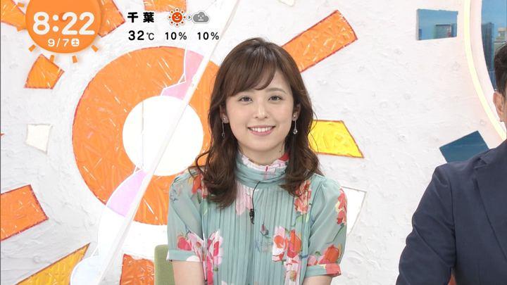 2019年09月07日久慈暁子の画像13枚目