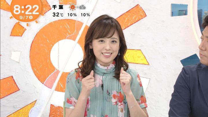 2019年09月07日久慈暁子の画像14枚目