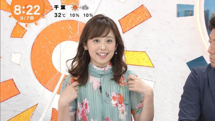 2019年09月07日久慈暁子の画像15枚目