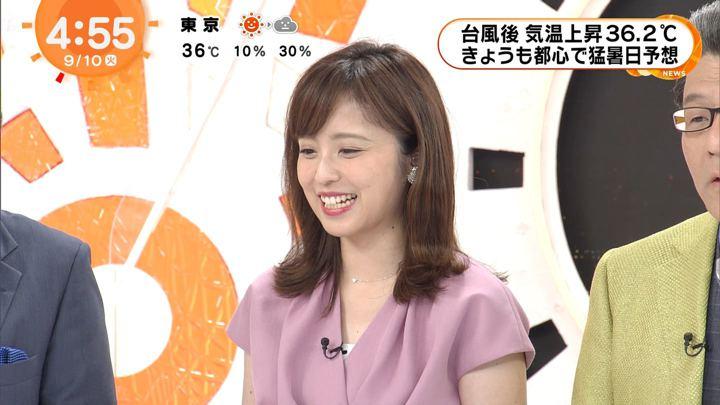 2019年09月10日久慈暁子の画像01枚目