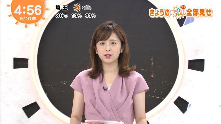 2019年09月10日久慈暁子の画像03枚目