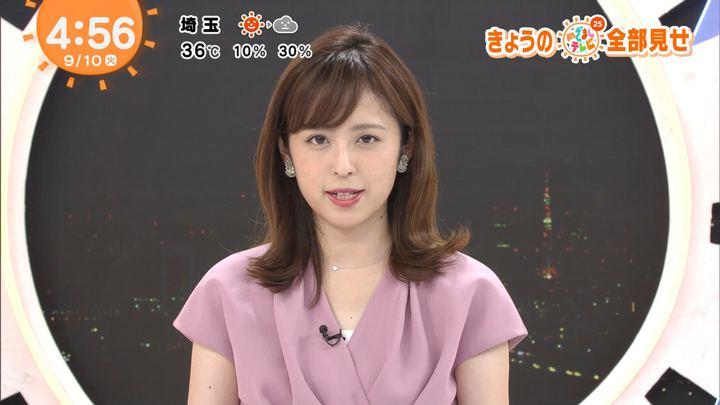 2019年09月10日久慈暁子の画像04枚目