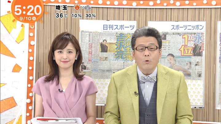 2019年09月10日久慈暁子の画像08枚目