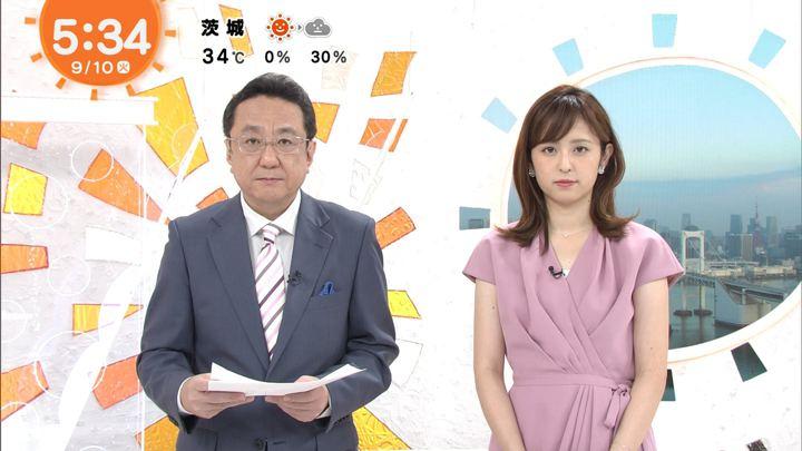 2019年09月10日久慈暁子の画像11枚目