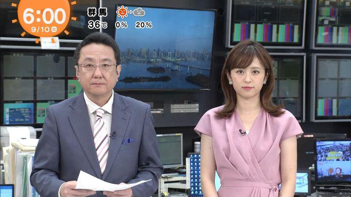 2019年09月10日久慈暁子の画像12枚目