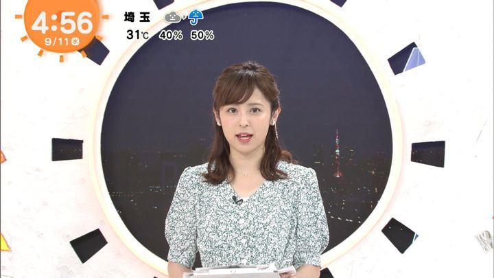 2019年09月11日久慈暁子の画像01枚目