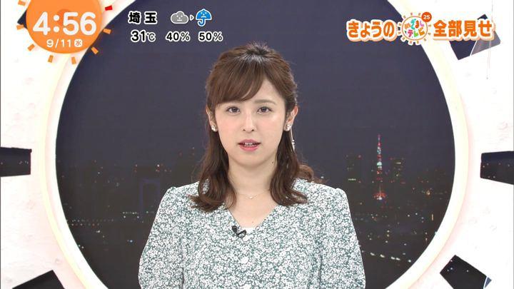 2019年09月11日久慈暁子の画像02枚目