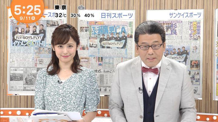 2019年09月11日久慈暁子の画像04枚目