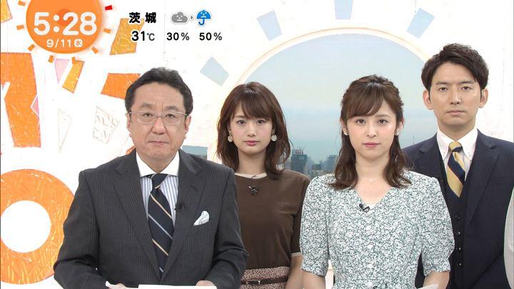 2019年09月11日久慈暁子の画像05枚目