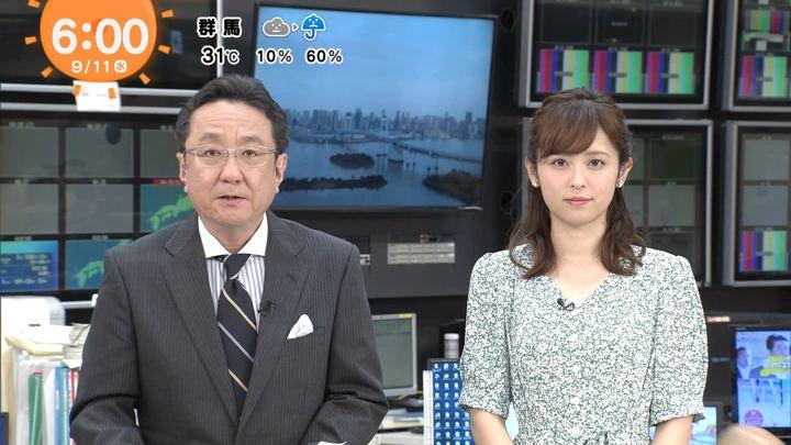 2019年09月11日久慈暁子の画像07枚目