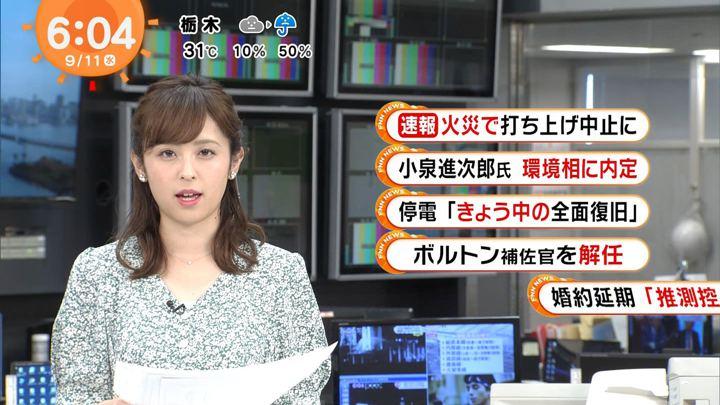 2019年09月11日久慈暁子の画像08枚目