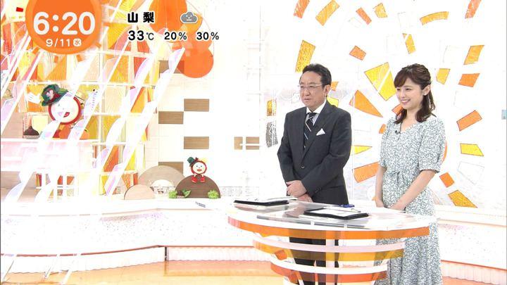 2019年09月11日久慈暁子の画像09枚目
