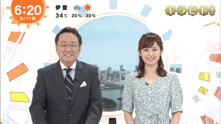 2019年09月11日久慈暁子の画像10枚目