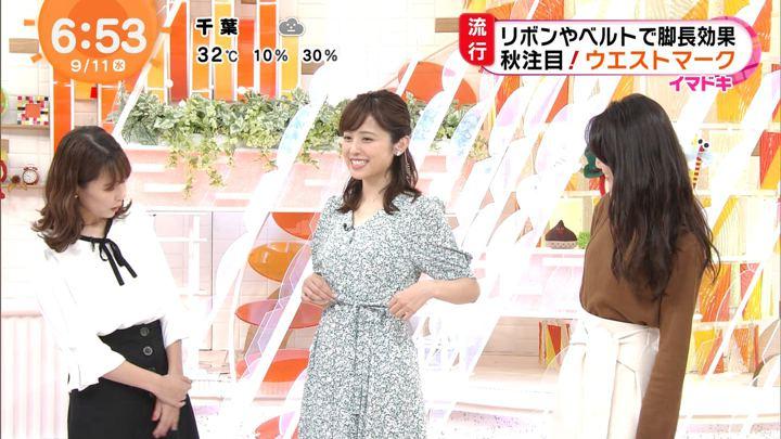 2019年09月11日久慈暁子の画像12枚目