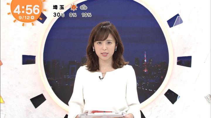 2019年09月12日久慈暁子の画像02枚目