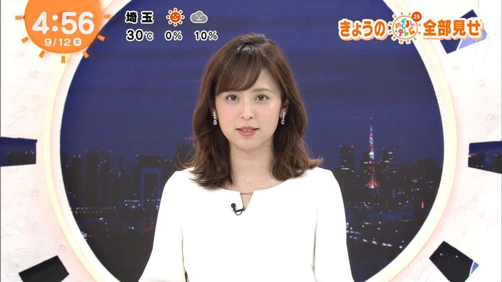 2019年09月12日久慈暁子の画像03枚目
