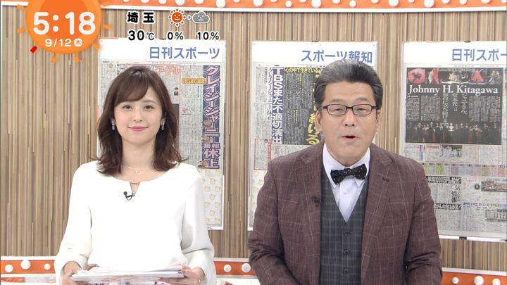 2019年09月12日久慈暁子の画像06枚目