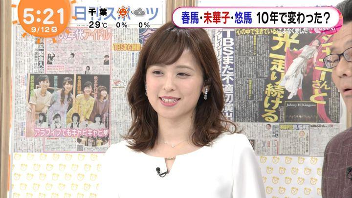 2019年09月12日久慈暁子の画像07枚目