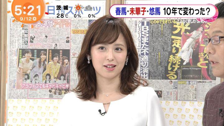 2019年09月12日久慈暁子の画像09枚目