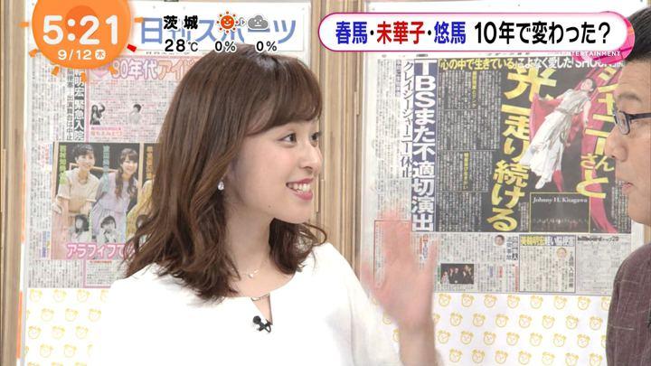 2019年09月12日久慈暁子の画像10枚目