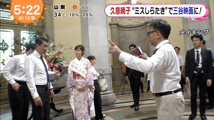 2019年09月12日久慈暁子の画像13枚目
