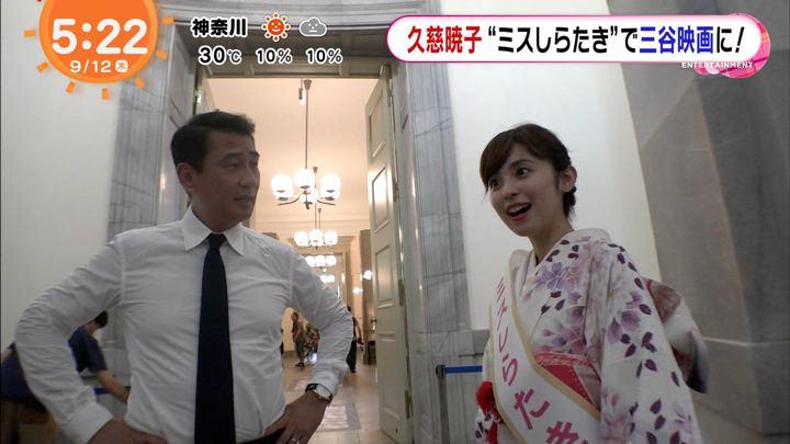2019年09月12日久慈暁子の画像16枚目