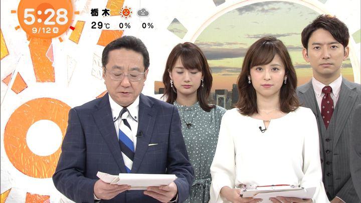 2019年09月12日久慈暁子の画像19枚目