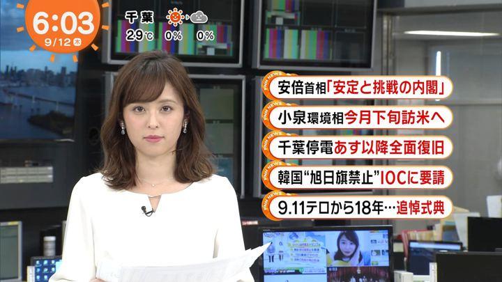 2019年09月12日久慈暁子の画像21枚目