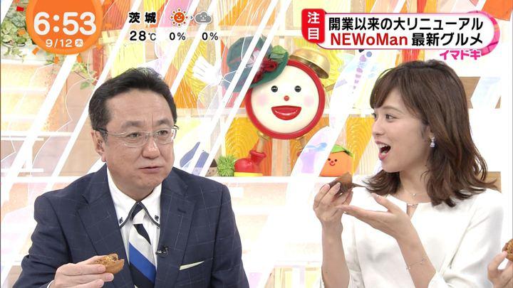 2019年09月12日久慈暁子の画像25枚目