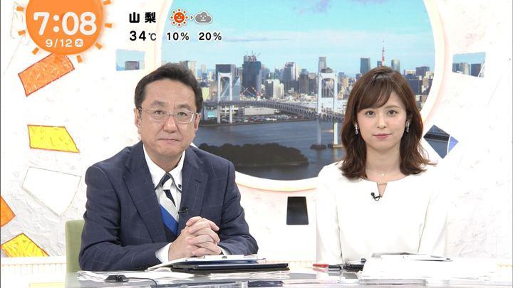 2019年09月12日久慈暁子の画像26枚目