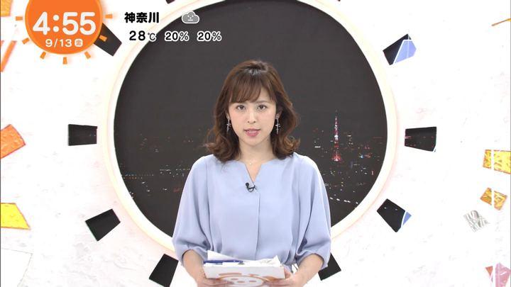 2019年09月13日久慈暁子の画像01枚目