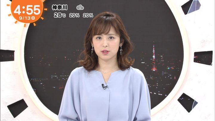 2019年09月13日久慈暁子の画像02枚目