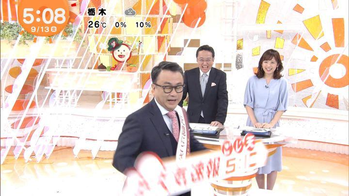 2019年09月13日久慈暁子の画像03枚目