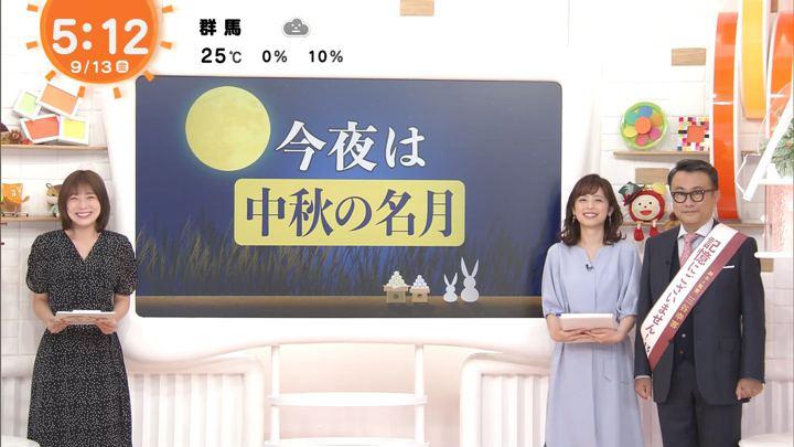 2019年09月13日久慈暁子の画像04枚目