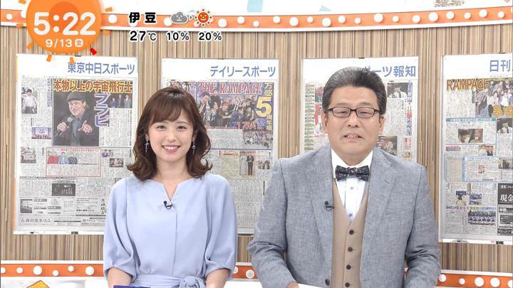 2019年09月13日久慈暁子の画像05枚目