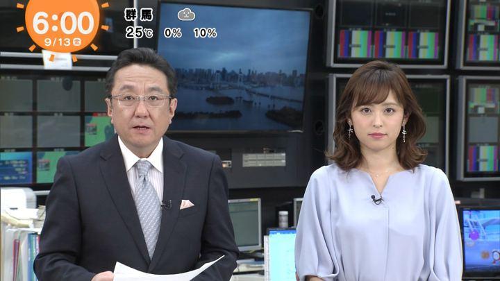 2019年09月13日久慈暁子の画像07枚目
