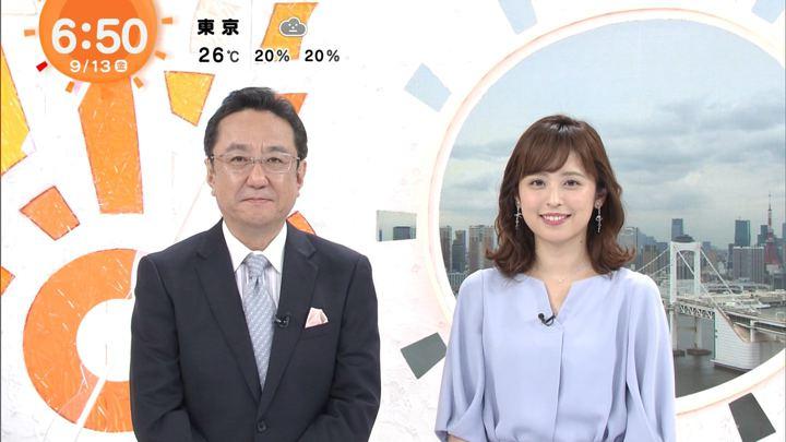 2019年09月13日久慈暁子の画像10枚目