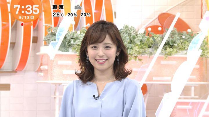 2019年09月13日久慈暁子の画像11枚目