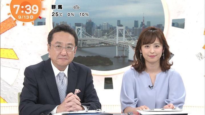 2019年09月13日久慈暁子の画像13枚目