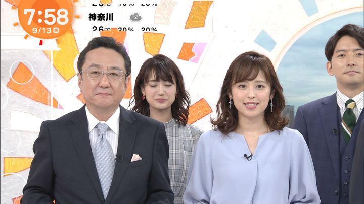 2019年09月13日久慈暁子の画像15枚目