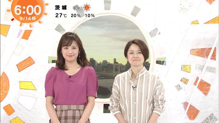 2019年09月14日久慈暁子の画像01枚目