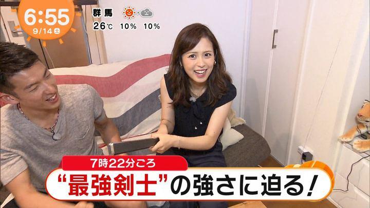 2019年09月14日久慈暁子の画像02枚目