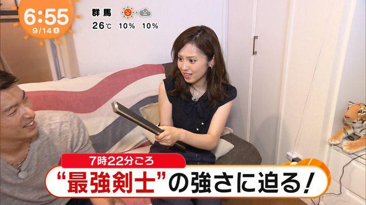 2019年09月14日久慈暁子の画像03枚目