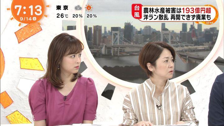 2019年09月14日久慈暁子の画像05枚目