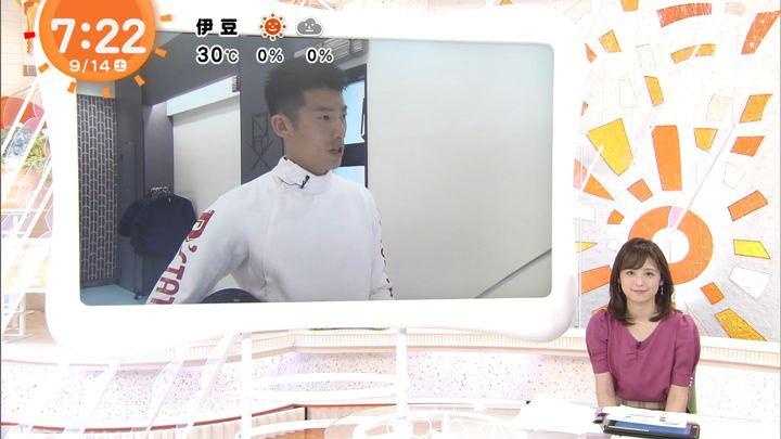 2019年09月14日久慈暁子の画像06枚目