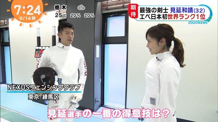 2019年09月14日久慈暁子の画像09枚目