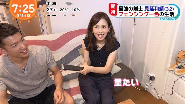 2019年09月14日久慈暁子の画像11枚目